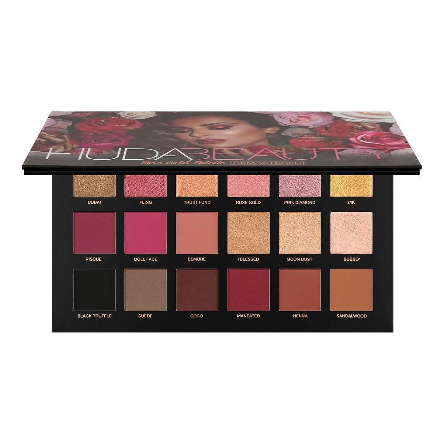 反動項目ランチョンHUDA BEAUTY Rose Gold REMASTERED Eyeshadow Palette with samples 100% Authentic [並行輸入品]