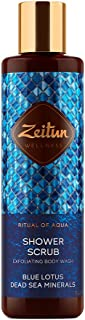 Zeitun Wellness Hydrating Shower Scrub   Ritual Of Aqua   With Dead Sea Minerals And Blue Lotus Extract   Volcanic Exfoliating Body Scrub For Dehydrated Skin – 8.5 fl oz / 250 ml