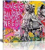 インテリア アートポスター Banksy Love is All We Need バンクシー デザイン落書き バンクシー モダン 飾り絵 アートパネル 抽象画 贈り物 装飾画 部屋飾り 壁の絵 壁掛け 絵画(フレーム付き完成品)(50cmX50cm)
