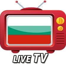Bulgarian TV Live Streaming