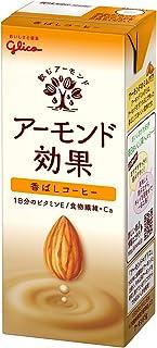 グリコ アーモンド効果 香ばしコーヒー 200ml×24本 常温保存可能
