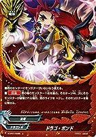 バディファイトX(バッツ)/ドラゴ・ボンド(上)/めっちゃ!! 100円ドラゴン