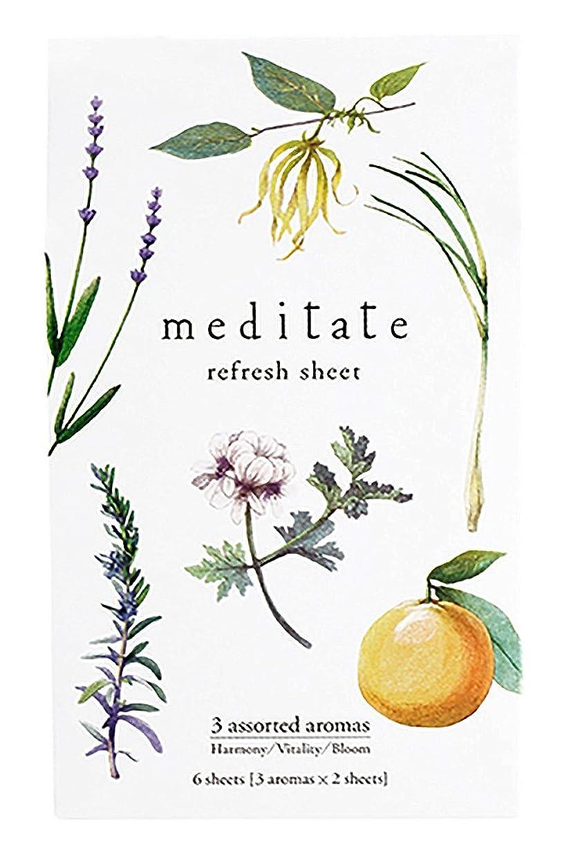 文房具と遊ぶヶ月目大香 meditate リフレッシュシート アソート6
