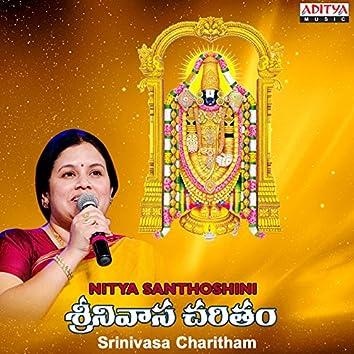 Srinivasa Charitham (Katha & Ganam)