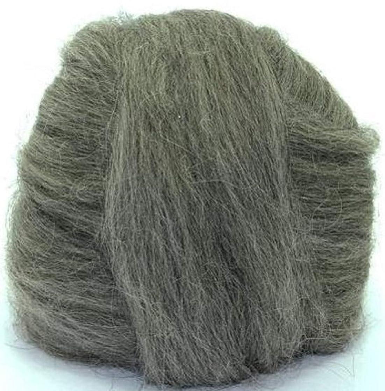 4 oz Paradise Fibers Icelandic Wool Top - Dark Gray - Perfect for Woolen Yarn & Needle Felting