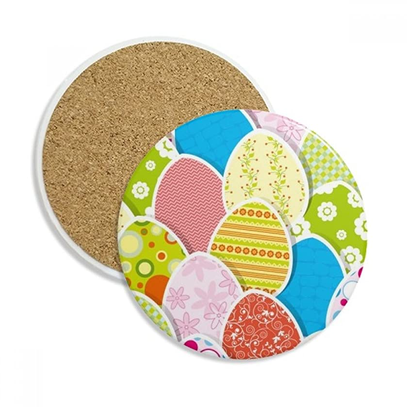 Easter Festival Cute Colored Egg Culture Stone Drink Ceramics Coasters for Mug Cup Gift 2pcs