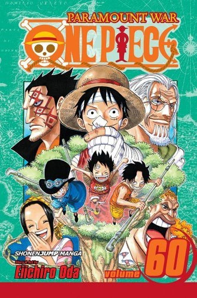 可塑性キャベツゴムOne Piece, Vol. 60: My Little Brother (One Piece Graphic Novel) (English Edition)