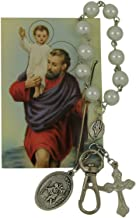 White Beaded St Christopher Car Rosary Keychain With Motorist Prayer Card, 4 1/2 Inch