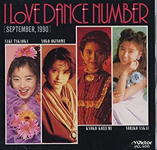 I Love Dance Number~September,1990