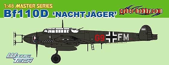 Cyber Hobby 1/48 Messerschmitt Bf-110D