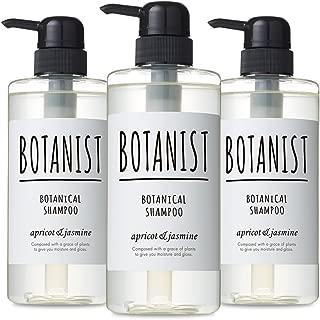 【セット】 BOTANIST ボタニスト ボタニカルシャンプー モイスト 490ml 3本セット