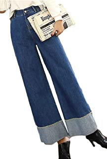 omniscient Women's High Waist Wide Leg Jeans Palazzo Denim Pants