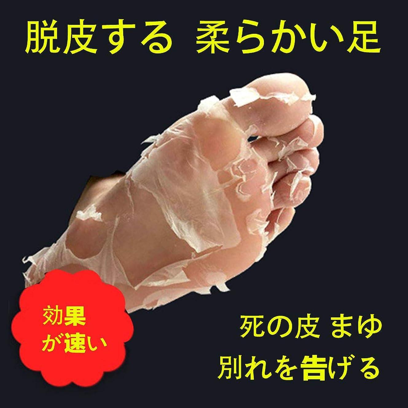 飢えた簡潔な乳製品FOYAGE エクスフォリエイティングスエードフットフィルム1袋40ml(2フィートセット付き)7日肌の変化は刺激的ではありません 1袋