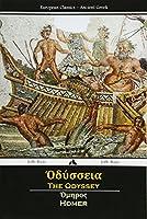 The Odyssey (Ancient Greek)
