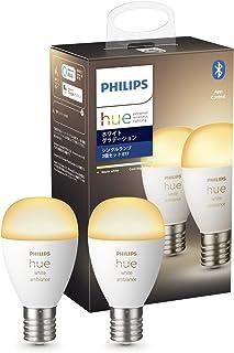 Philips Hue(フィリップスヒュー) スマート照明 LED E17 電球色 昼光色 アレクサ対応 照明 ライト ランプ 調光 Alexa Echo Google Home Siri 【日本正規品】 ホワイトグラデーション Bluetoo...