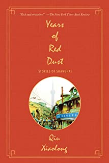 Best years of red dust Reviews