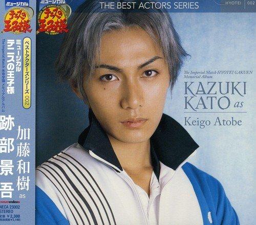 Musical The Prince of Tennis Best Actor's Series 002 Kato Kazuki as Keigo Atobe