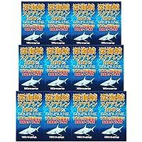 ユウキ製薬 深海鮫 スクアレン 100% 12個セット 360-444日分 150球 肝油 サメエキス アイザメ アイ鮫 サプリ