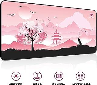 LANGTU マウスパッド 大型 デスクマット PCマット 超大型 ゲーミングマウスパッド おしゃれ 防水 耐久性 滑り止め オフィス ゲーム 春桜狼 MP007PK-L