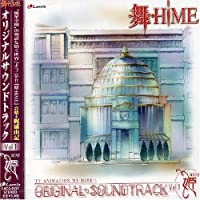 Mai-Hime Ost 1 by Japanimation (2004-07-28)