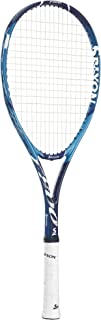 スリクソン(SRIXON) 軟式テニス ラケット スリクソンF 800 【張り上げ済】 SR11804