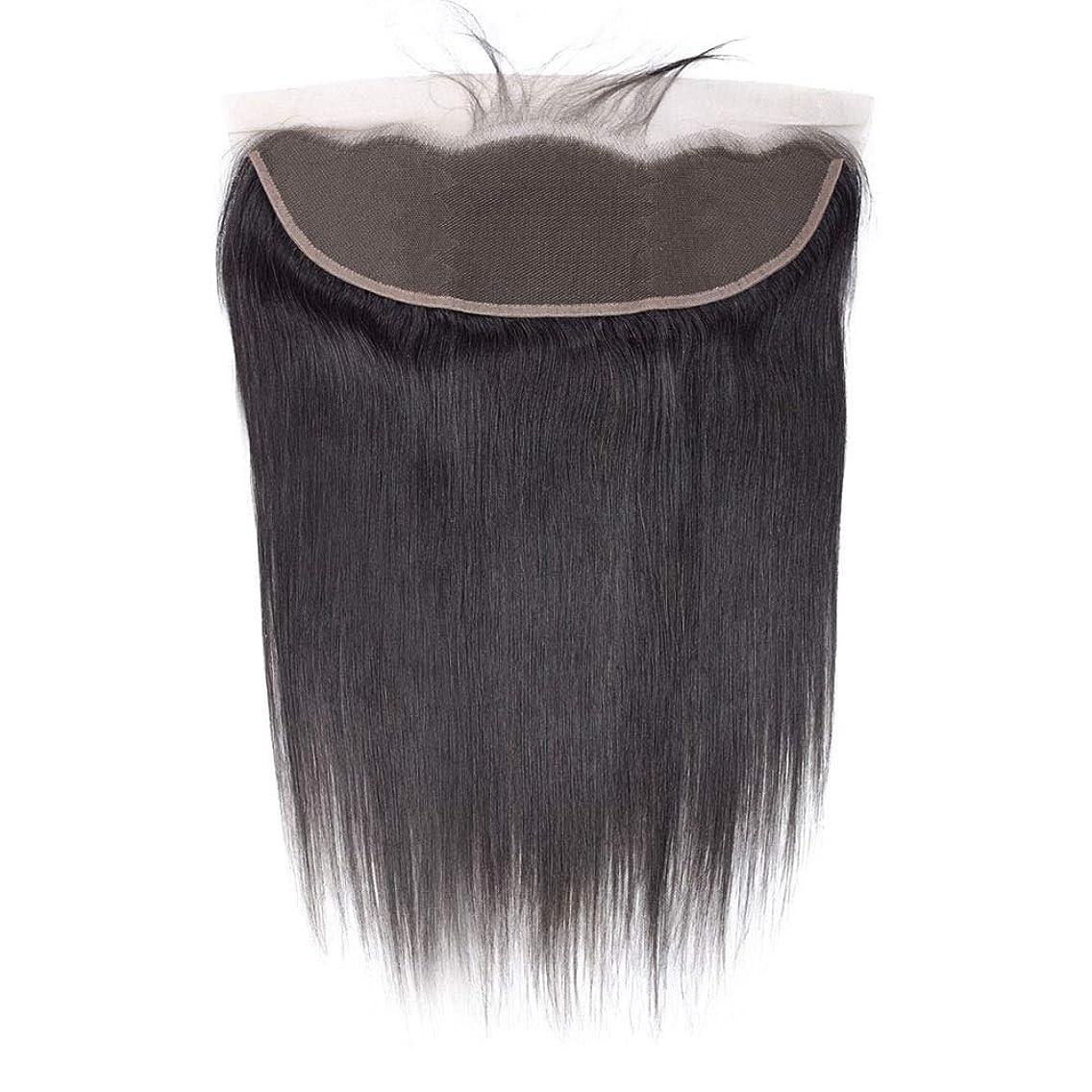 基礎理論花嫁すべてYrattary ブラジルバンドルストレート人間の髪織りエクステンション13X4フリーパーツレースクロージャーナチュラルカラーダブル横糸(8インチ-26インチ)女性用合成かつらレースかつらロールプレイングかつら (色 : 黒, サイズ : 10 inch)