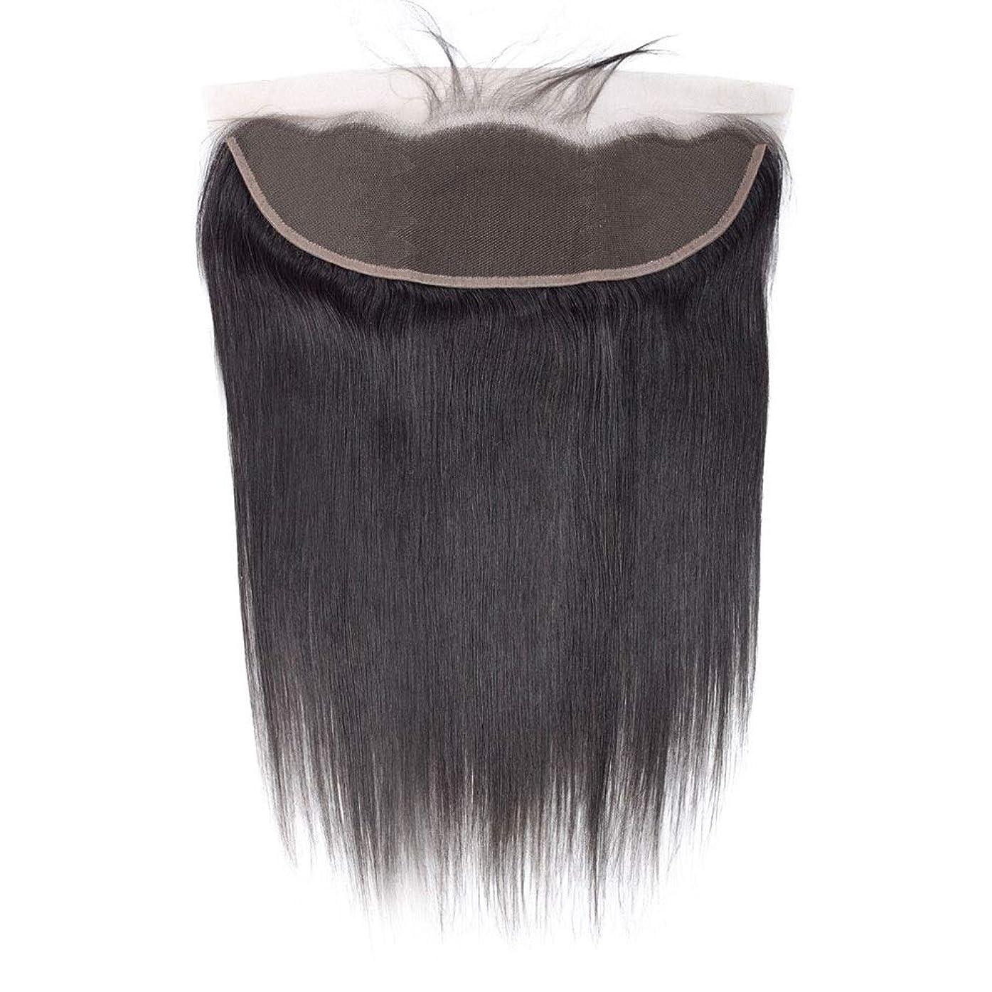 足ライトニング反対Yrattary ブラジルバンドルストレート人間の髪織りエクステンション13X4フリーパーツレースクロージャーナチュラルカラーダブル横糸(8インチ-26インチ)女性用合成かつらレースかつらロールプレイングかつら (色 : 黒, サイズ : 10 inch)