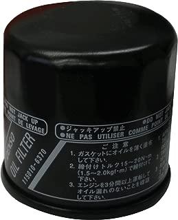 Crankcase Oil Filter Yamaha 4-Stroke Nytro 2005-2014 Snowmobile Part# 12-1799 OEM# 5GH-13440-20