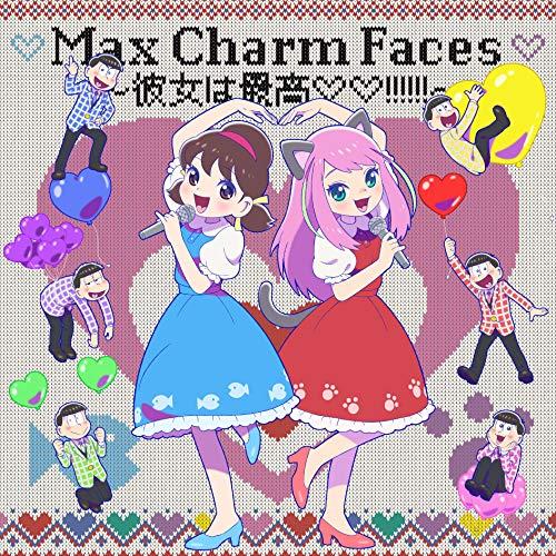 Max Charm Faces 〜彼女は最高!!!!!!〜 - Shuta Sueyoshi with TotokoNya & 松野家6兄弟