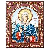 Lovmo Figura Religiosa DIY Pintura de Diamante 5D, Diamante Completo de Punto de Cruz, Adecuado para la decoración del hogar Pintura Hecha a Mano para niños y Adultos (Cuadrado(Cuadrado 30 * 40 cm)