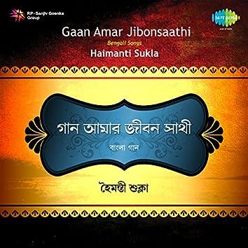 Gaan Amar Jibonsaathi