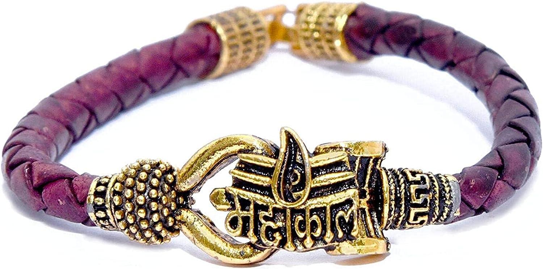 Imagine Mart Om Mahakaal Leather Bracelet Gold Plated Shiva Leather Dyed Rope Wrist Band For Unisex