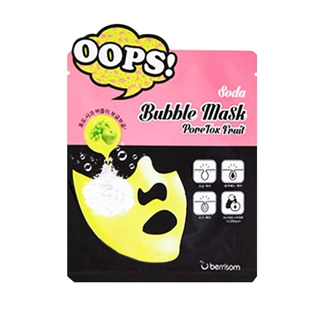 成功した一般距離Berrisom Oops Soda Bubble Mask - 1pack (5pcs) poretox Fruit /ベリーサム Oops ソーダ バブル マスク - 1pack (5pcs) poretox Fruit
