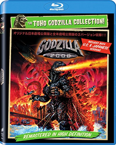 Godzilla 2000 [Edizione: Stati Uniti]