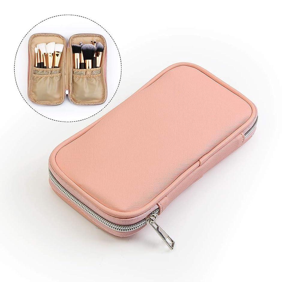 圧縮図許されるMAANGE 化粧ポーチ コスメポーチ 小物入れ 機能的メイクポーチ 小さめポーチ 化粧品収納 ブラシポーチ 出張 旅行 持ち運びに便利(ピンク)