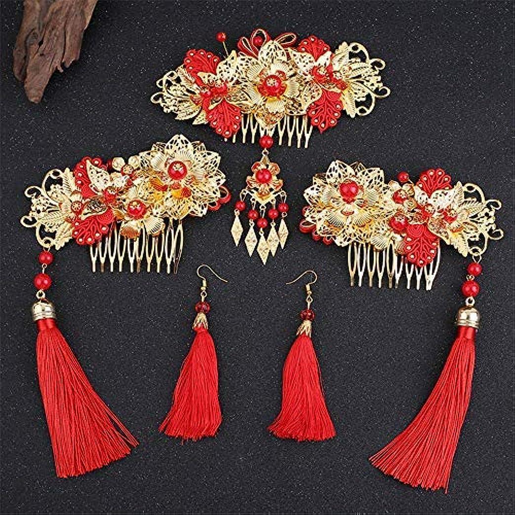 定常宿泊寸法Wedding Classical Traditional Chinese Wedding Bride Hair Accessory With Combs wedding accessories [並行輸入品]