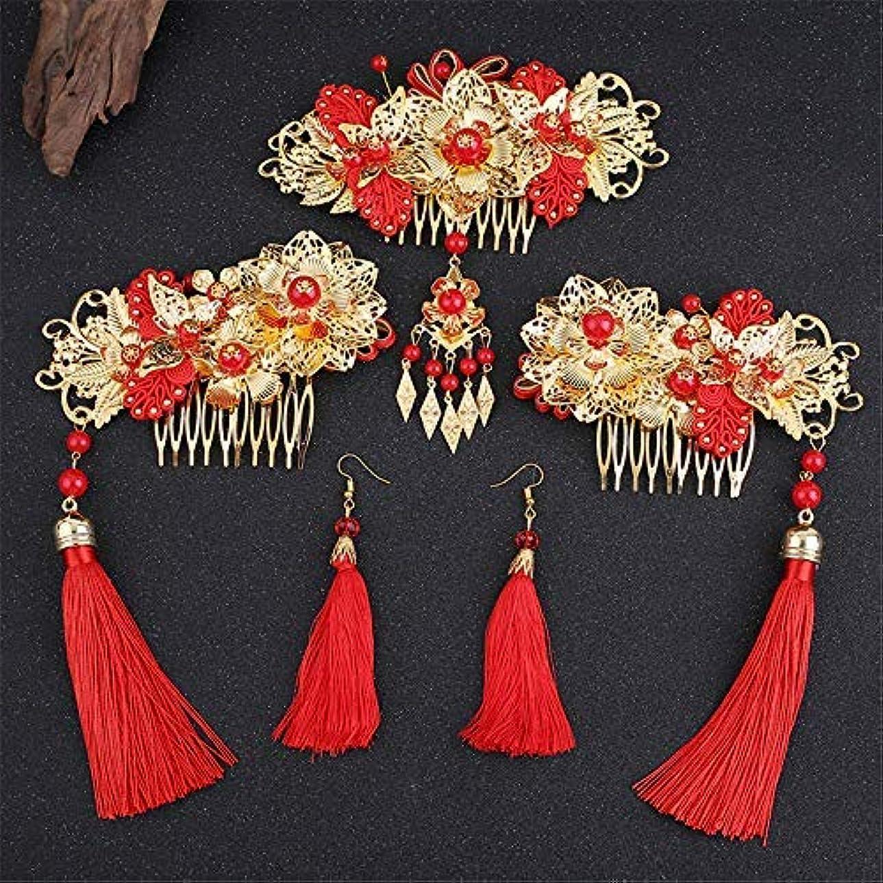 適応スポーツの試合を担当している人騒乱Wedding Classical Traditional Chinese Wedding Bride Hair Accessory With Combs wedding accessories [並行輸入品]