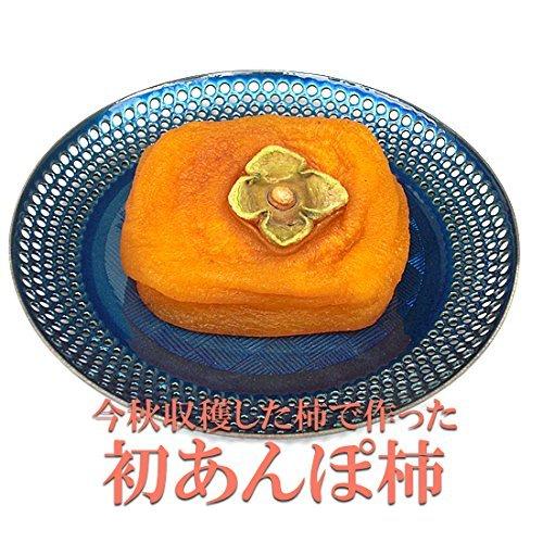 <王隠堂パンドラファーム>あんぽ柿(ソフトタイプの干し柿)