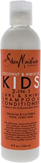 SHEA MOISTURE KIDS 2 in 1 CURL SHINE SHAMPOO CONDITIONER 236ML