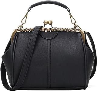 Women Kiss Lock Framed Clutch Solid Replacement Strap Pu Handbag