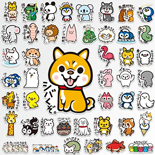 DONGJI Animal cute stickers personalized luggage suitcase stickers skateboard wall refrigerator stickers waterproof 61pcs