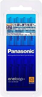 パナソニック エネループ 単4形充電池 8本パック スタンダードモデル BK-4MCC/8