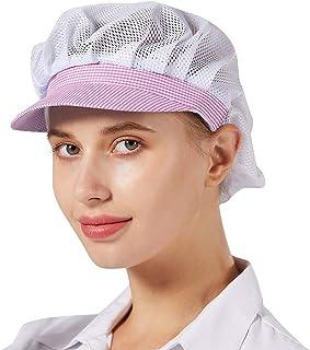 Nanxson 3pcs Chef Hat Kitchen Cooking Chef Cap Food Service Hair Nets for Women CF9062