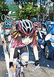 南鎌倉高校女子自転車部8
