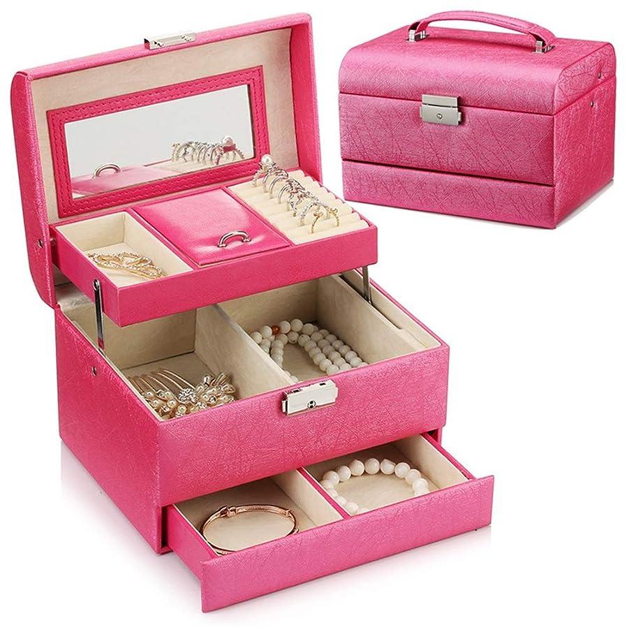 擁する上へケージ特大スペース収納ビューティーボックス 女の子の女性旅行のための新しく、実用的な携帯用化粧箱およびロックおよび皿が付いている毎日の貯蔵 化粧品化粧台 (色 : ローズレッド)