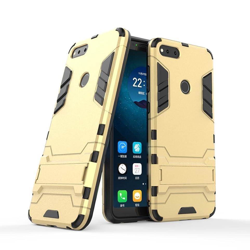 けん引少年間違えたYhuisen 360 N7ケース、デュアルレイヤアーマーディフェンダー耐衝撃防護ハードケース360 N7用スタンド(5.99インチ) (色 : ゴールド)