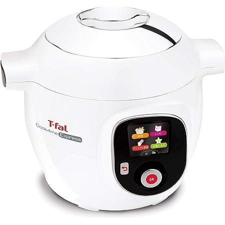 ティファール 電気圧力鍋 圧力鍋 マルチクッカー クックフォーミー エクスプレス 6.0L 大容量 時短レシピ ほったらかし 調理 CY8511JP