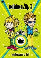 mihimaclip 3 [DVD]