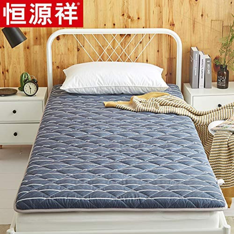 Heng Yuan Xiang Thick Cotton Sponge mattresses Tatami Mattress Dormitory sub-pad Ground Floor Sleeping pad Sheets People