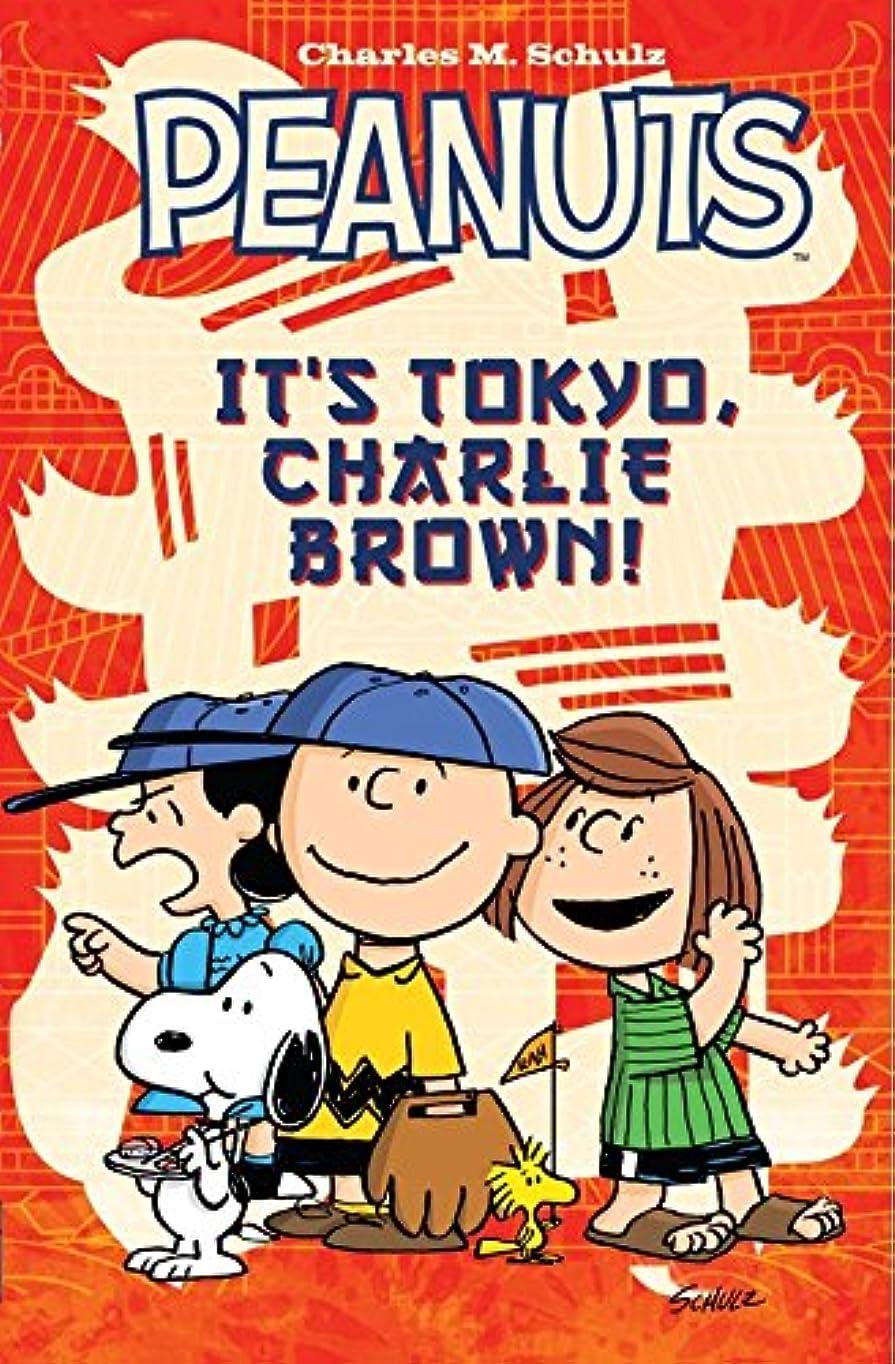 コンサルタント引くキッチンPeanuts: It's Tokyo Charlie Brown (Its Tokyo Charlie Brown) (English Edition)